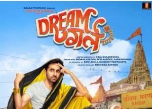 5 reasons why Ayushmann Khurrana's Dream Girl is a Wholesome Entertainer