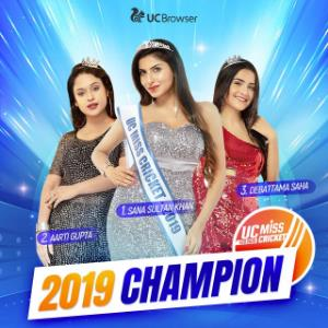 A cricket-themed online pageant