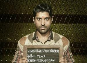 Farhan Akhtar's prisoner look from LUCKNOW CENTRAL revealed