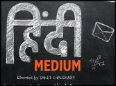 Irrfan Khan's HINDI MEDIUM will now clash with this film!