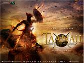 Unveiled: Ajay Devgn's feisty look in and as TAANAJI: THE UNSUNG WARRIOR