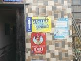 Akshay Kumar is the new face of Public Toilets and how!