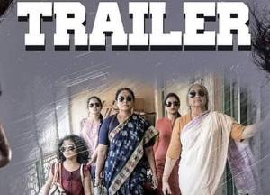 Gang Leader trailer is all set to give you a promising ride