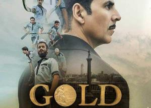 Did you know the significance behind Excel Entertainment's Gold release date?