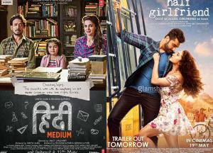 Bollywood box office report of the Week: 18th May 2017