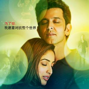 Kaabil to get a grand release in China.