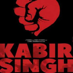 UNFORTUNATE ACCIDENT ON THE SETS OF KABIR SINGH