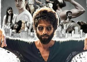 Some memorable dialogues of Kabir Singh that you should not miss