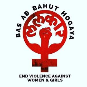 This time it's a Lalkaar to empower women