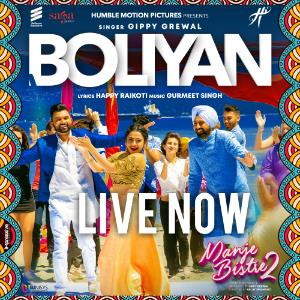 Gippy Grewal in Boliyan will make you hit the dance floor