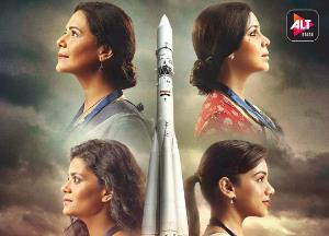 Witness the incredible journey with Misson Over Mars