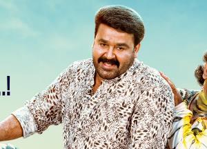 Mohanlal's Ittymaani Made In China poster released
