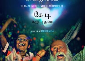 K D Karuppu Durai movie review : A relishingly everlasting taste of life