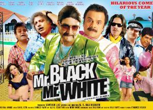 Revealed! first look of MR. BLACK MR White!!!