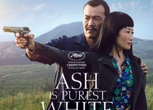 Ash Is Purest White movie review: An exceptionally divine tale of love and survival