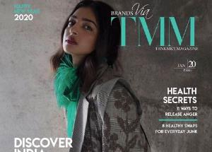 Radhika Apte looks Fantastical in a leading Magazine Cover, Check now!