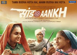 """Saand Ki Aankh trailer says that your """"Will determines your Path"""""""