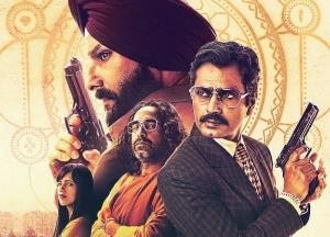 Guruji gives us some tips and tricks to watch Sacred Games 2