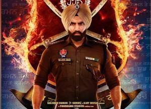Kalli Kitte Mil: Check out the new song from Singham