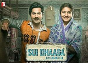'Sui Dhaaga' to compete in Shanghai