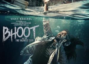 Bhoot: Vicky Kaushal is facing his worst nightmares