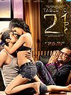 Table No.21 Movie Dialogues