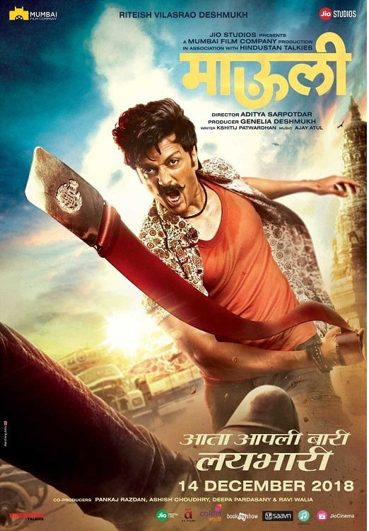 Movie Review of MAULI : Riteish Deshmukh sways in a crowd pleasing action bonanza