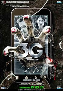 First look, digital poster of Neil Nitin Mukesh & Sonal Chauhan's 3G unveiled