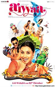 Rani does Vidya of DIRTY PICTURE in Dreamum song from AIYYAA