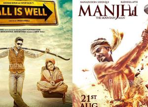 bollywood box office report of the week : 21 august 2015