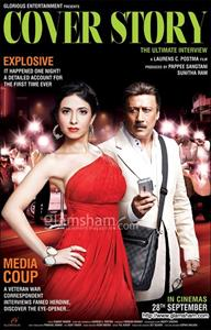 Jackie Shroff on COVER STORY: Some journos just want to run away