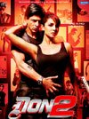 Don 2 Movie Dialogues
