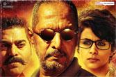Aejaz Gulab: RGV believed that I would do justice to AB TAK CHHAPPAN 2