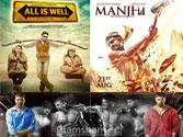 ALL IS WELL is decent, MANJHI dull, 72 crore for BROTHERS!