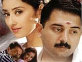 BOMBAY VELVET & 6 Bollywood movies with the word 'Bombay'