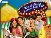 Bumper opening for David Dhawan's CHASHME BADDOOR at Box Office