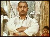 Aamir Khan's DANGAL second poster is complete SWAG!