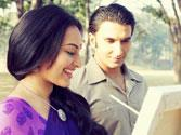 LOOTERA designed as a classic?