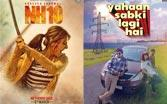 New releases disappoint, Anushka's semi hit NH10 dominates!