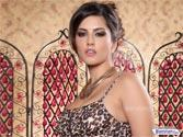 Just had a break-up? Sunny Leone has something for you
