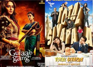 Bollywood box-office report of the week : 14 march 2014