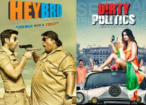 bollywood box office report of the week : 5 march 2015