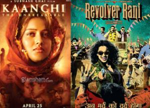 Bollywood box-office report of the week : 25 april 2014