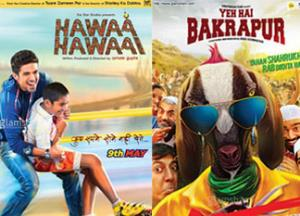 Bollywood box-office report of the week : 8 may 2014