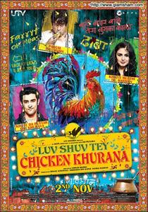 LUV SHUV TEY CHICKEN KHURANA: first foodie film from India