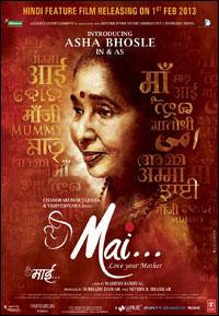 Asha Bhosle's MAI first look unveiled in Parliament