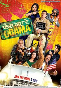PHAS GAYE RE OBAMA makers announce its sequel BACH GAYE RE OBAMA!