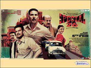 CBI calls for SPECIAL 26 special screening before release