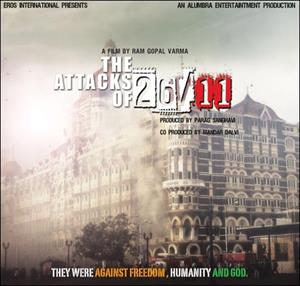 Amitabh Bachchan choked with tears after watching RGV's THE ATTACKS OF 26/11