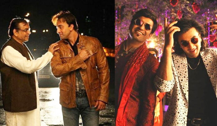 2 Years of Sanju Here are some memorable Dialogues from the movie